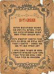 Лагерь следопытов «Русь богатырская»_19